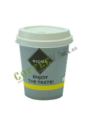 Бумажные стаканы для кофе Rioba 200 мл/50 шт