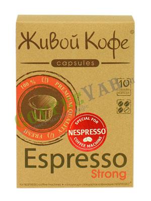 Живой кофе в капсулах Эспрессо Стронг 10 шт/уп