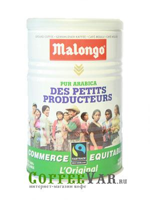 Кофе Malongo молотый Макс Хавелар 250гр