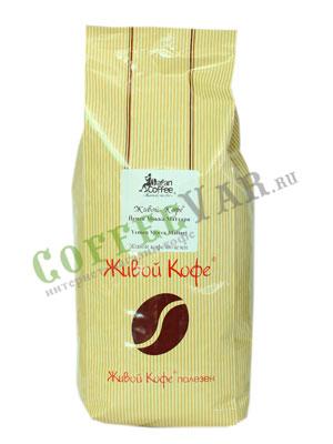Живой кофе в зернах Йемен Мокка Маттари 1 кг
