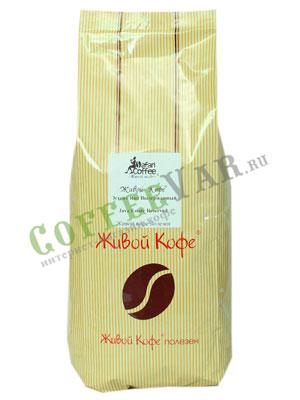 Живой кофе в зернах Эстейт Ява Выдержанный 1 кг