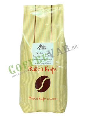 Живой кофе в зернах Папуа-Новая Гвинея Кобан 1 кг