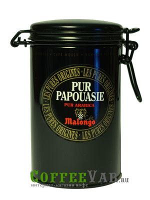 Кофе Malongo молотый Pur Papoua 250гр