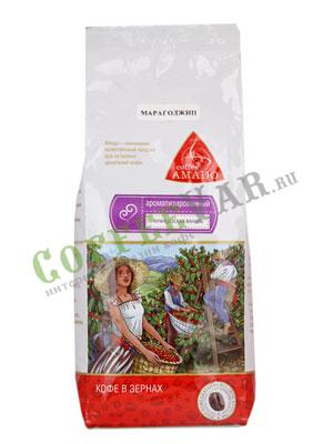 Кофе Amado в зернах Марагоджип Французская ваниль 500 гр