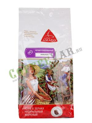 Кофе Amado в зернах Крем-Брюле 500 гр