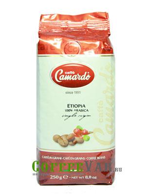 Кофе Camardo в зернах Ethiopia 250гр