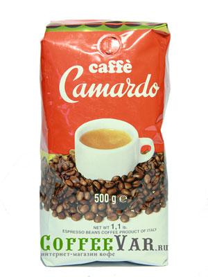 Кофе Camardo в зернах Crema 500гр
