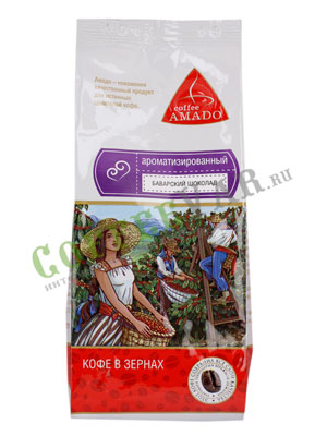 Кофе Amado в зернах Баварский Шоколад 200 гр