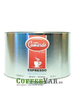 Кофе Camardo в зернах Decaffeinato 1кг