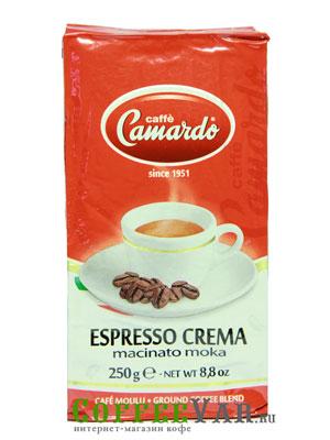 Кофе Camardo молотый Espresso Crema 250гр