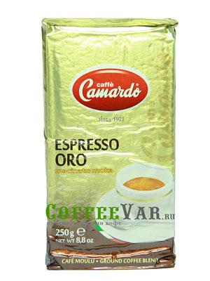 Кофе Camardo молотый Espresso Oro 250гр