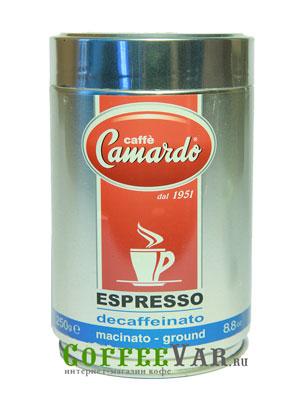 Кофе Camardo молотый Decaffeinato 250 гр