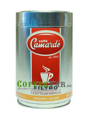 Кофе Camardo молотый Filtro 250гр