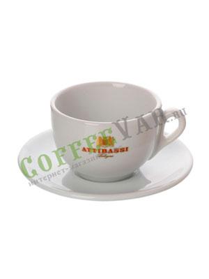 Чашка Attibassi капучино 150 мл Белая