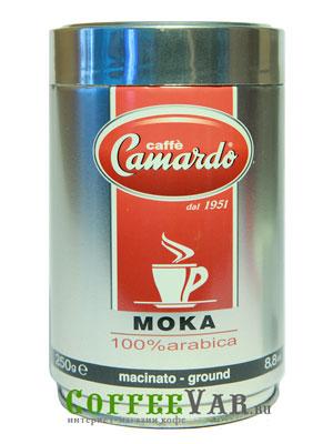 Кофе Camardo молотый Moka 250гр