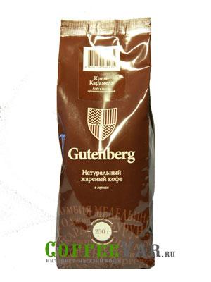 Кофе Gutenberg в зернах Крем-Карамель 250гр