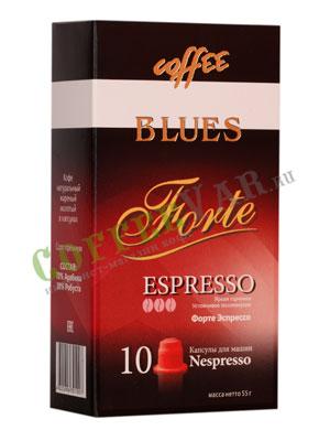 Кофе Блюз в капсулах Forte Espresso