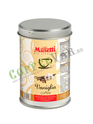 Кофе Musetti молотый Vanilla