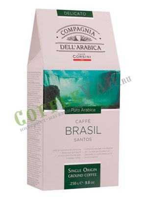 Кофе Compagnia Dell`Arabica молотый Brasil Santos 250 гр
