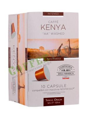 Кофе Compagnia Dell`Arabica в капсулах Kenya 10 шт