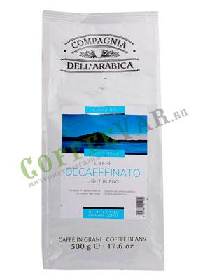 Кофе Compagnia Dell`Arabica в зернах Decaffeinato 500 гр