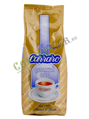 Кофе Carraro в зернах Qualita Oro 500 гр