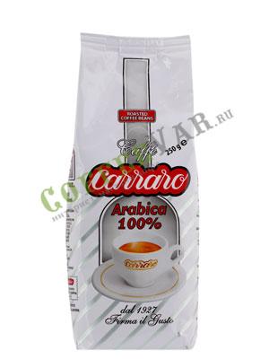 Кофе Carraro в зернах Arabica 100% 250 гр