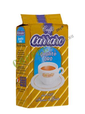 Кофе Carraro молотый Qualita Oro 250 гр