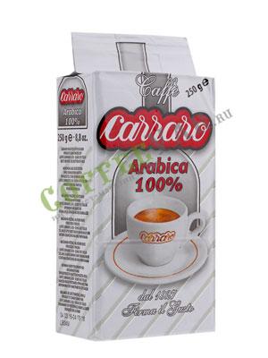 Кофе Carraro молотый Arabica 100% 250 гр