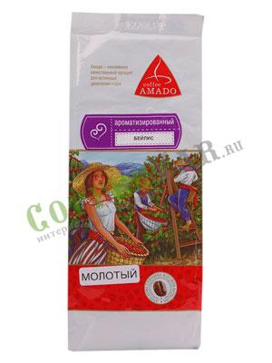 Кофе Amado молотый Бейлис 200 гр