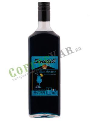 Сироп Sweetfill Блю Кюрасао 0,5 л