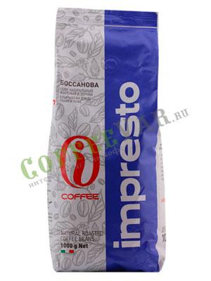 Кофе Impresto в зернах Bossanova 1 кг