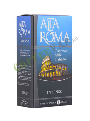 Кофе Alta Roma в зернах Intenso 250