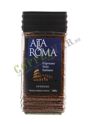 Кофе Alta Roma Intenso растворимый 100 гр