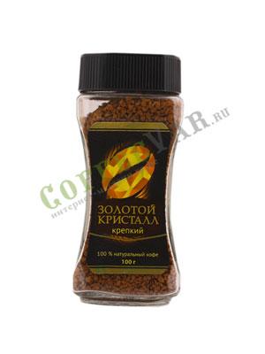 Кофе Золотой Кристалл Крепкий растворимый ст. б 100 гр