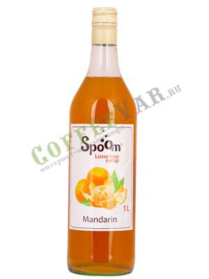 Сироп Spoom Мандарин 1 л