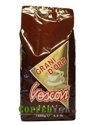 Кофе Vescovi в зернах Tipo Bar