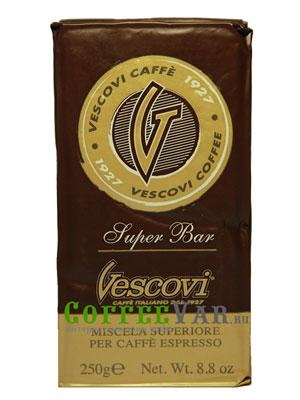 Кофе Vescovi молотый Super Bar