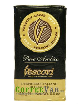 Кофе Vescovi молотый Arabica