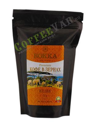 Кофе Rokka в зернах Индия АА 200 гр