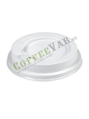 Крышка для бумажных стаканов Formacia с клапаном 90 мм (Белая)