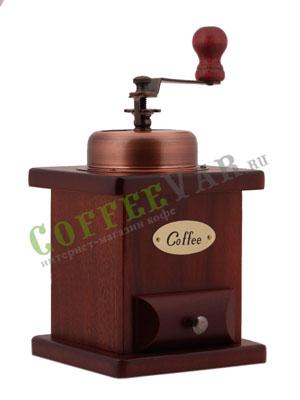 Кофемолка Hot Колумбия ретро