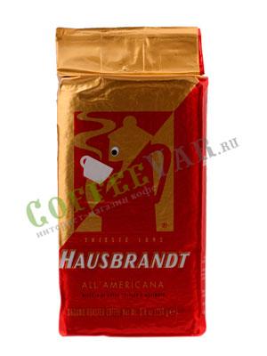 Кофе Hausbrandt молотый Americana 250 гр