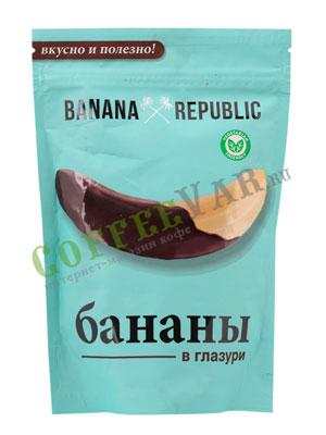 Банан в глазури Banana Republic 200 гр в.у.