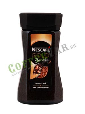 Кофе Nescafe Gold Barista 85 гр ст/б