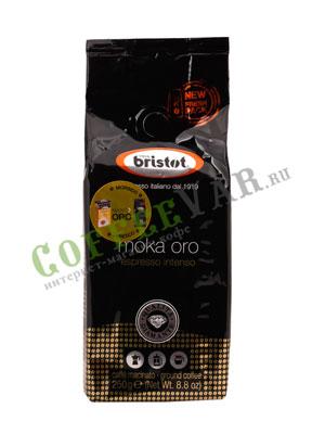 Кофе Bristot молотый Oro<br /> 250 гр