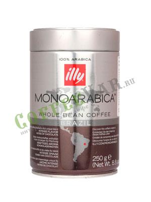 Кофе Illy в зернах Monoarabica Brazil