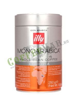 Кофе Illy в зернах Monoarabica Ethiopia