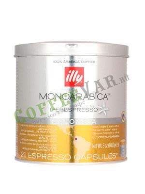 Кофе Illy в капсулах Monoarabica Iperespresso home Colombia 140.7 гр