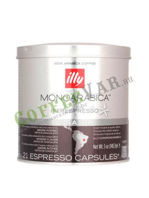 Кофе Illy в капсулах Monoarabica Iperespresso home Brazil 140.7 гр